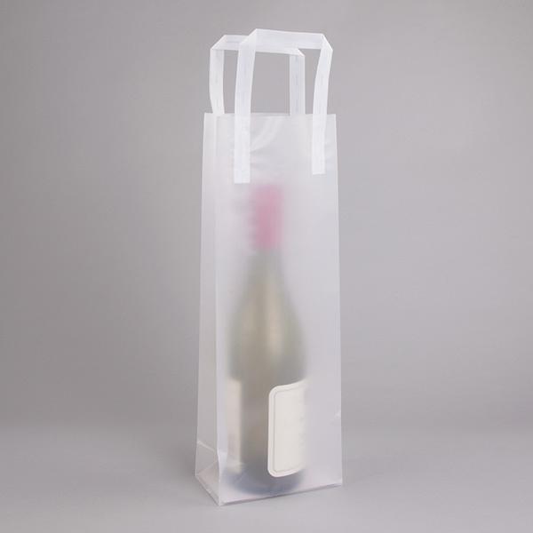 Frosty Plain Plastic Bottle Bag From Carrier Bag Shop